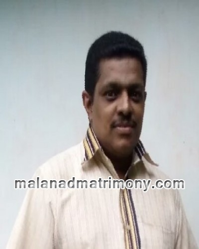 Malanad Matrimony - Search Members